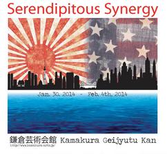 Serendipitous Synergy in Kamakura, Japan